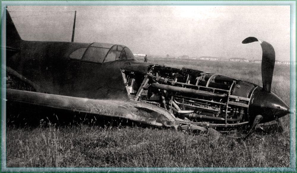 самолёт лагг 3 фото