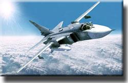В 2012 году самолеты су 24 разбивались