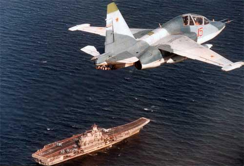Смотреть День авиации ВМФ видео