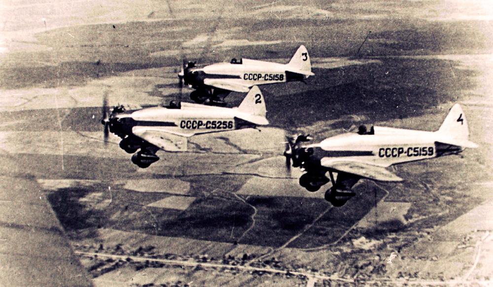 Учебно-тренировочный самолет УТ-1