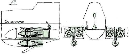 Бомбовое вооружение штурмовика