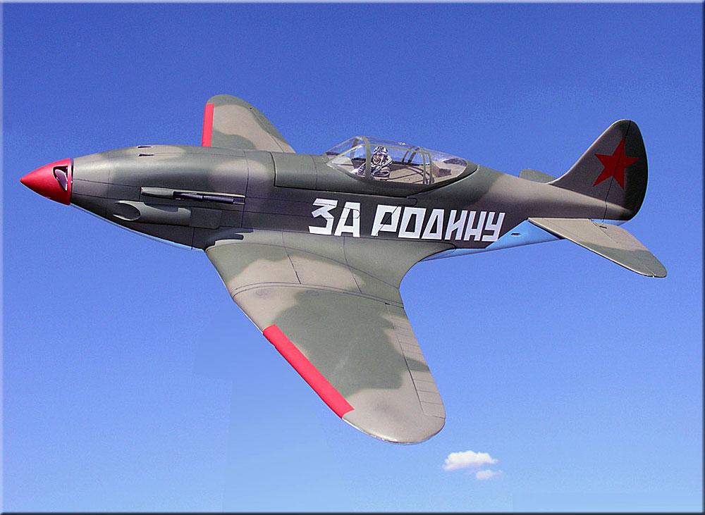 истребитель самолет фото