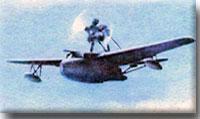 Самолет амфибия осга 101 и самолет для